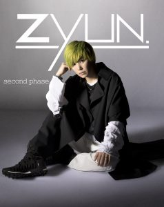s_ZYUN_2nd_Apic_logo